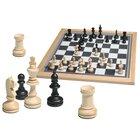 Schach, magnetisch, 49 x 49 cm