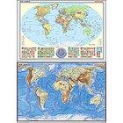 Westermann Posterkarte Erde Set politisch und physisch 100x70cm