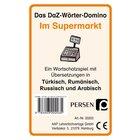 Das DaZ-Wörter-Domino: Im Supermarkt, Kartenspiel, 1.-4. Klasse