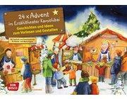Kamishibai Bildkartenset - 24 x Advent im Erzähltheater, 3-6 Jahre