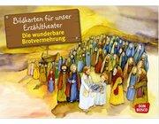 Kamishibai Bildkartenset - Die wunderbare Brotvermehrung, 3-8 Jahre