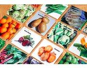 Jumbo Double Game Gemüse, Maxi-Bodenspiel aus Teppichfliesen
