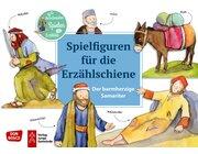 Erzählschiene Spielfiguren - Der barmherzige Samariter, ab 2 Jahre