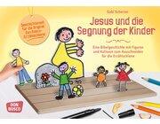 Erzählschiene Bastelset - Jesus und die Segnung der Kinder, ab 2 Jahre