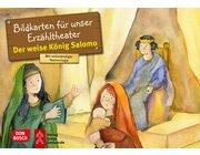 Kamishibai Bildkartenset - Der weise König Salomo, 3 bis 8 Jahre