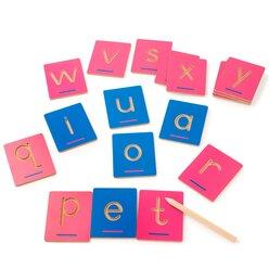 Fühlspiel Buchstaben, ab 3 Jahre