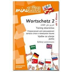 miniLÜK Mehrsprachiges Wortschatztraining 2, Übungsheft, ab 1. Klasse